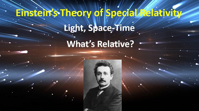 กำเนิดและวิวัฒนาการของจักรวาล#6 ทฤษฎีสัมพัทธภาพพิเศษของไอน์สไตน์ตอนที่ 1 Ether, Space-Time, Reference Frame